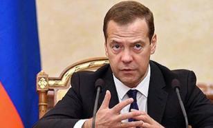 Назван полный состав нового правительства РФ