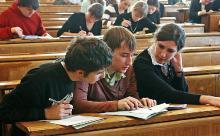 Правительство задумалось об отмене очных занятий в вузах