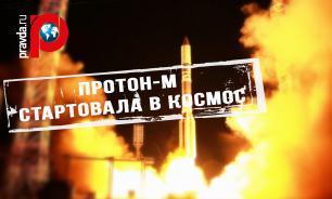 """Ракета """"Протон-М"""" стартовала с Байконура после годового перерыва"""