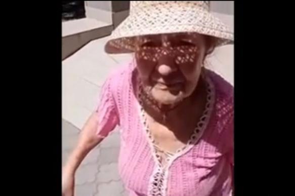 95-летнюю женщину-ветерана лишили пенсии из-за долгов по ЖКХ