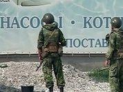 У терактов в Грозном и в Москве один автор?
