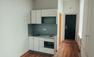 Квартира площадью 13,3 кв м выставлена на продажу в Подмосковье