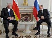 Южная Осетия идет по пути Крыма