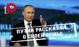 """В ходе """"Прямой линии"""" Путин рассказал о своей семье"""