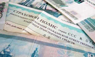 Госдума предложила снять лимиты с выплат по ОСАГО