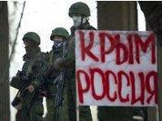 Ответ паникерам: Хотят ли русские войны?