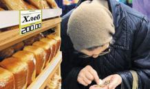 Хуже чем в кризис: россиян ждут тяжелые времена