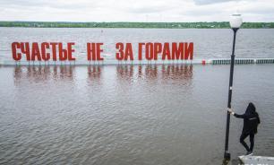 """Пермский арт-объект """"Счастье не за горами"""" затопило водой"""