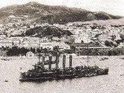 Андреевский флаг над Тихим океаном