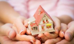 Как купить квартиру с помощью материнского капитала: условия и порядок