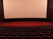Креативные кинотеатры Москвы - выбор редакции