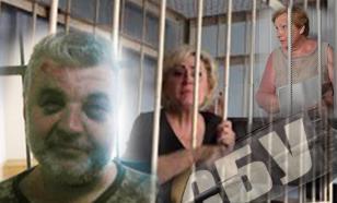 """СБУ вынуждено освобождать из тюрем """"сепаратистов"""""""