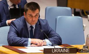 Глава МИД Украины написал заявление об отставке