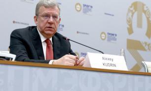 Кудрин сравнил правительство России с замершим в прыжке тигром