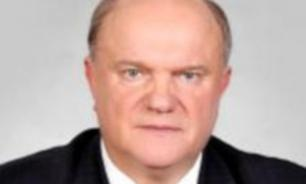 Зюганов: без изменения порочной системы ситуация в РФ будет ухудшаться