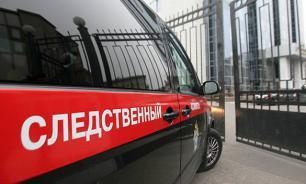 Главу администрации губернатора Пермского края заподозрили в злоупотреблении служебным положением