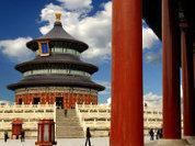 Медь помогает Китаю в теневых делах