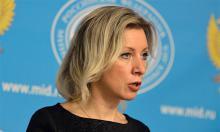 Захарова: Россия может предъявить США финансовые претензии из-за ареста дипсобственности