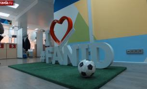 Паспорт болельщика: как в Нижнем готовятся встречать чемпионат мира