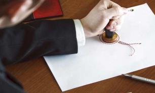 Право на жилье: как вступить в наследство по завещанию