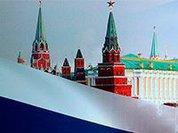 Политическая изоляция России невозможна по определению - политолог