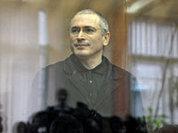 Совет по правам человека-Ходорковского