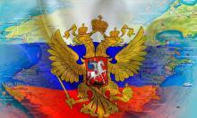 Нелюбовь: почему не ценят Россию и стоит ли из-за этого убиваться