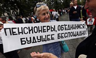 Зреет бунт: 89% россиян возмущены пенсионной реформой