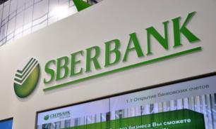 Охране Сбербанка могут дать право задерживать нарушителей