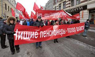 Пенсионная реформа - путь к краху России
