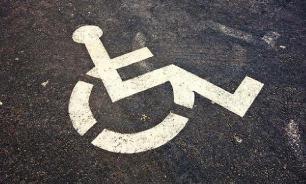 Бесплатную парковку инвалидам III группы хотят ограничить