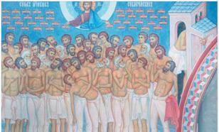 Мученики Севастийские: о Любви до гроба