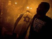 Дикий страх евреев арабских стран