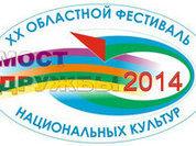 """На тюменском """"Мосту дружбы"""" ждут 13 тысяч человек"""