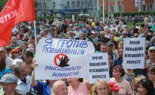 Мы заслужили пенсионную реформу?