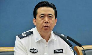 Найден пропавший в Китае глава Интерпола: Он под следствием