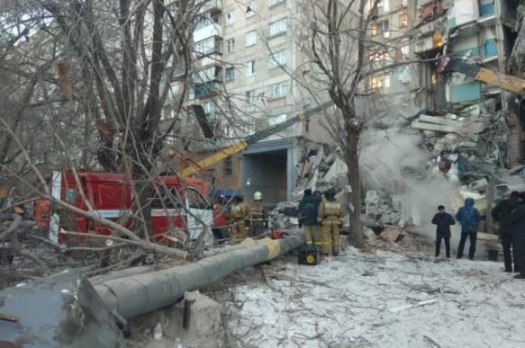 Взрыв в Магнитогорске: что мешает СКР сделать выводы