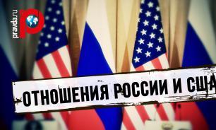 Путин: Россияне хотят хороших отношений с США