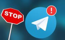 Блокировка Telegram как провокация против России