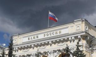 ЦБ: долговая нагрузка россиян почти достигла исторического пика