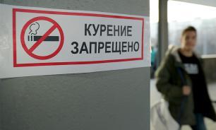 Сигареты без фильтра увеличивают риск рака легких в два раза - ученые