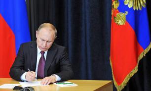 Регионам простят долги за выполнение указов Путина