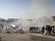 Два теракта убили полсотни шиитов в Афганистане