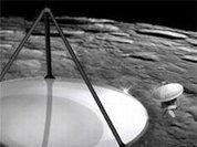Скоро на Луне установят телескоп