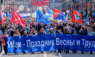 ВЦИОМ: чуть меньше половины россиян будут отмечать 1 мая