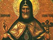 Епископ, споривший с Петром Великим