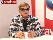 "Роман Виктюк: ""Судьбу мне нагадала цыганка"""