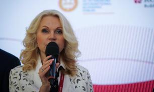 Голикова заявила о бедности работающих на предпринимателей