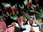 """""""Арабская весна"""" споткнулась в Кувейте"""