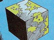 Существует ли кубический мир?